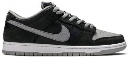 Cheap Nike SB Dunk Low J-Pack Shadow